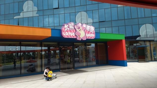 toystoryhotel (15)