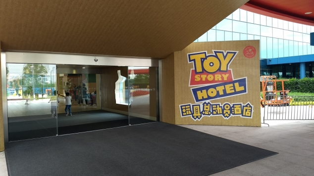 toystoryhotel (16)
