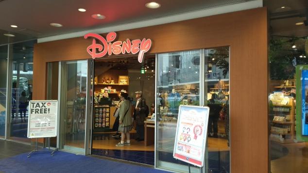 DisneyStore_quioto0