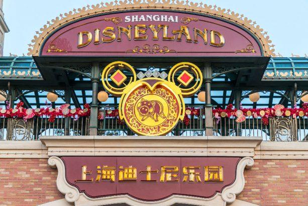 shanghaiNews2019-02.jpg